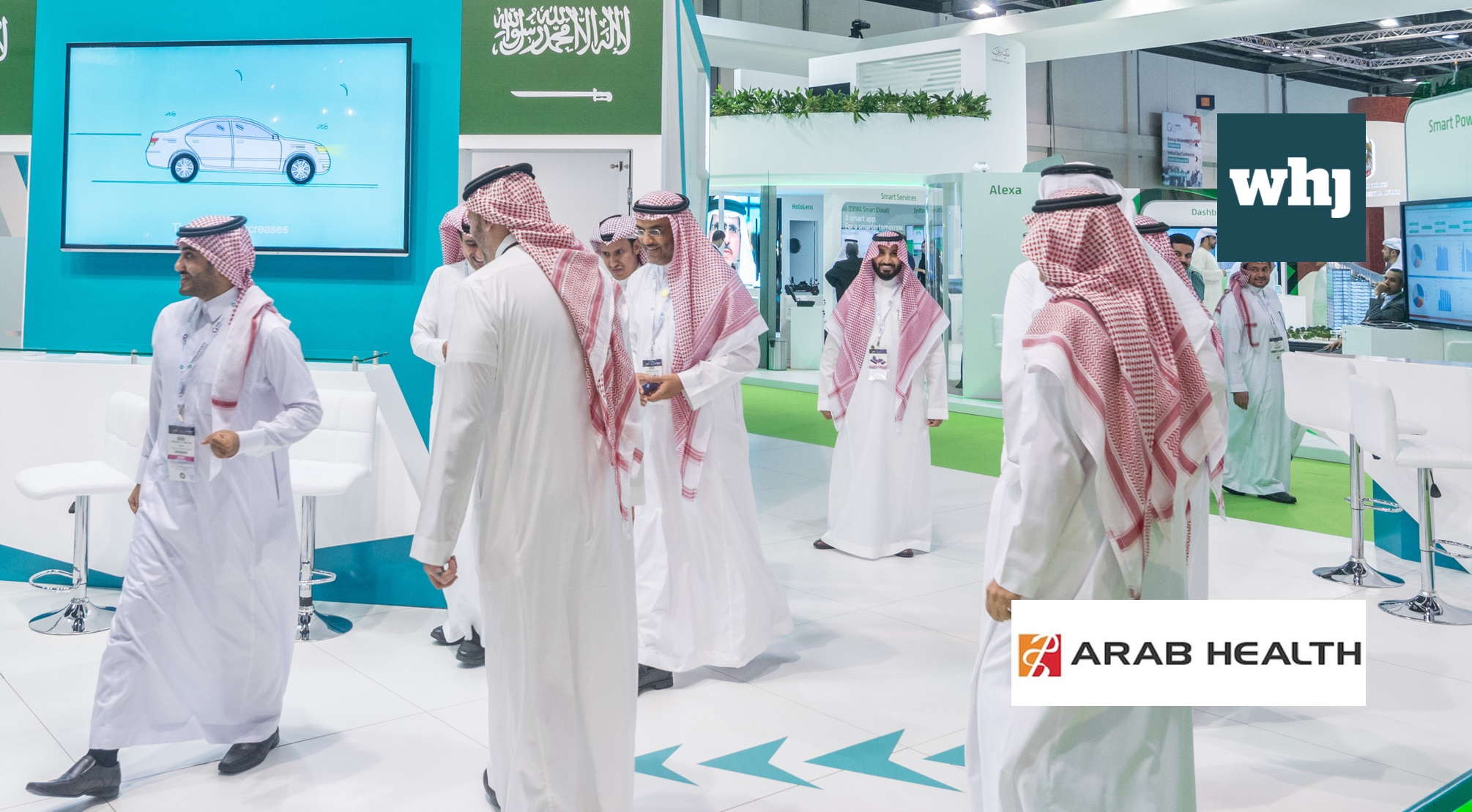 This year's Arab Health exhibition in Dubai is now well underway